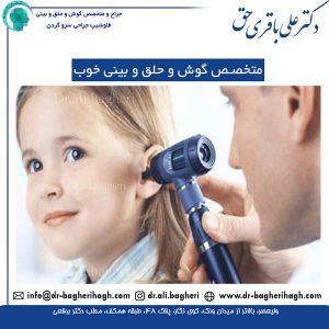 متخصص گوش و حلق و بینی خوب
